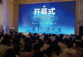 中国·长春第一届 东北地区与东部地区人才战略合作峰会拉开帷幕