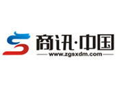 郑州商讯广告有限公司沈阳分公司
