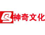 黑龙江省神奇文化传播有限公司
