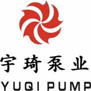 吉林省宇琦泵业有限公司