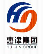 吉林省惠津环保集团有限公司